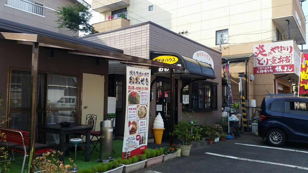 焼きそばハウスおおぜき name=