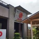 塚本鮮魚店 - お店、外観。