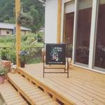 かおりんカフェ -