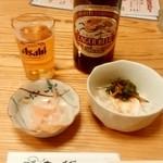 南部もぐり - 料理写真:南部もぐり@八戸 お通しとビール(キリン)