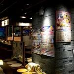 沖縄料理 なんくるないさ - 錦糸町テルミナ5階