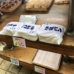 87357588 - 牛乳パン
