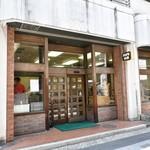 小松パン店 - 外観
