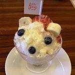 元町カフェ - 夢のかき氷