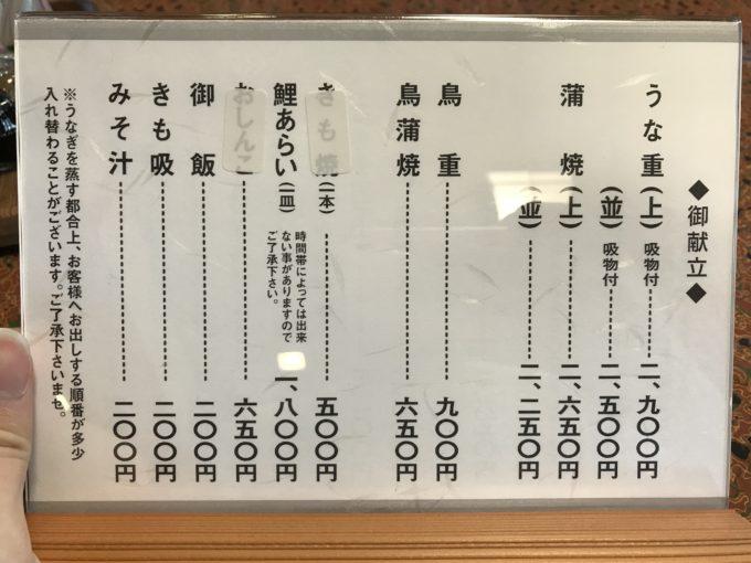 かわばた name=