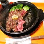 いきなりステーキ - 201806ワイルドステーキ300g¥1390