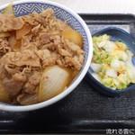 吉野家 - サラシア牛丼&お新香