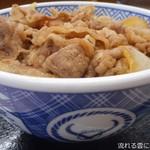 吉野家 - サラシア牛丼