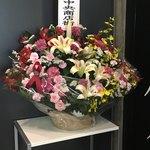 幸せのパンケーキ 町田店 -