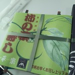 87367495 - 鯖と鮭の柿の葉寿司1306円