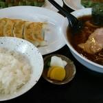 Kouka - C定食