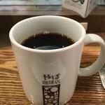 87369394 - 本日のコーヒー M(グアテマラ)