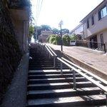 城山テラス ジロウわいんかふぇ - 心臓破りの坂を登ってねw