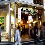 8737793 - 晴海通りの角にある好立地な店舗。