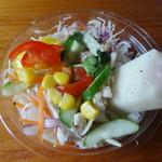 GnamGnam - 国産の若鶏と紫オニオンのコールスローサラダ