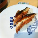 お魚天国 すし若  - 2018年6月 うなぎ(^^;