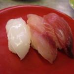 87373584 - 地魚3種