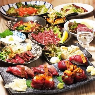 新鮮な馬肉料理&充実したおつまみメニュー250円~