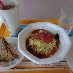 ミスタードーナツ - 氷冷トマト麺+中華ちまき+アイスオーレ:680円