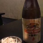 ホルモン つみき - ビール&突き出し