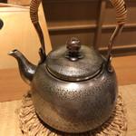 87387399 - 和紅茶