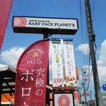 BABY FACE PLANET'S - 看板