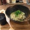 汁なし担担麺専門 キング軒 銀座出張所