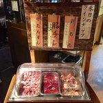 焼にく 和牛食堂 - ランチサービスの食べ放題の肉たち