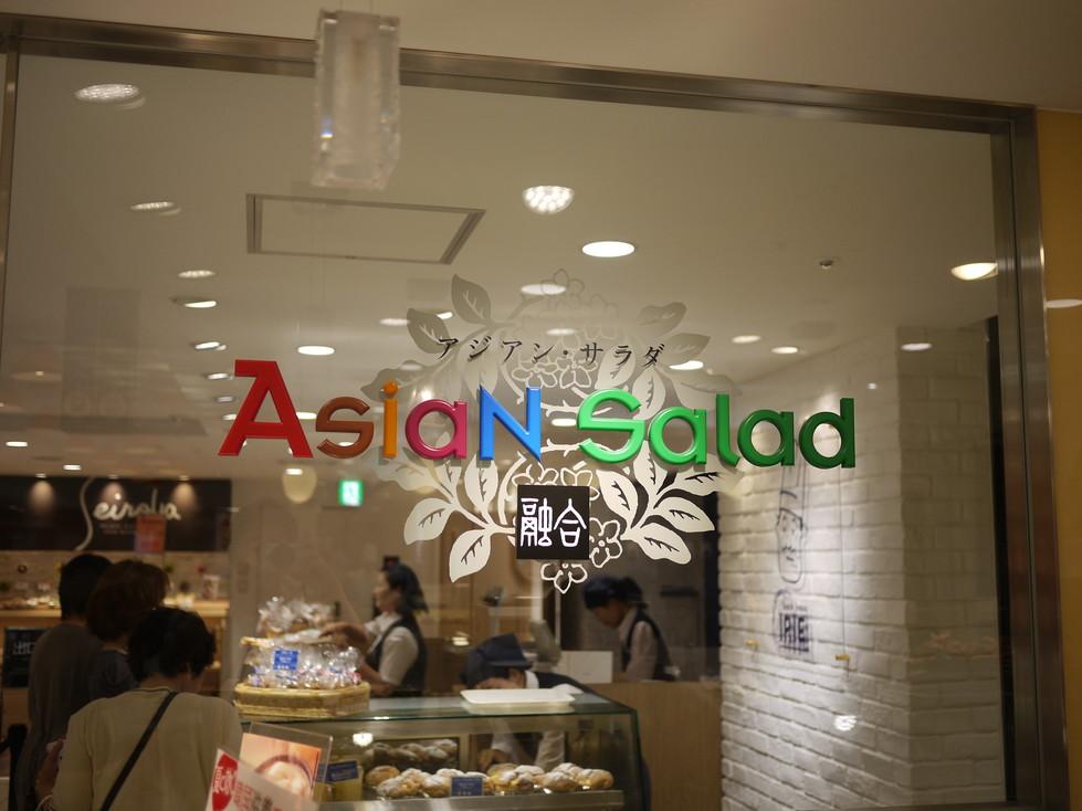 アジアンサラダ融合 大丸梅田店