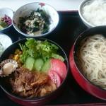 篠宮 - スタミナセット(ゴマだれ風味)。
