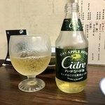 岐州 - ハードシードル