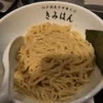 江戸前煮干中華そば きみはん - つけ麺♫2018/5