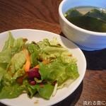 87394640 - サラダ&スープ