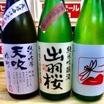 稲田酒店 - 今回3人が選んだ日本酒。「写真を撮りたい」って言ったら並べてくれた。