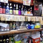 稲田酒店 - バックバー。バーじゃないけど。