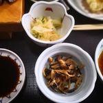大松寿司 -