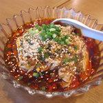川香苑 - 口香鶏  地鶏四川香味ソースかけ