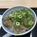 吉野家 - 塩牛カルビ丼