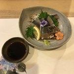 隠れ酒家 風雅 - 料理写真:さごし炙り ¥750