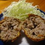 肉の旭屋 - 黒毛和牛入りメンチカツ