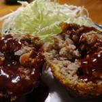 肉の旭屋 - 黒毛和牛入りメンチカツwith自家製ソース