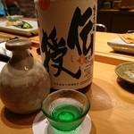 鮨 あずま - 冷酒♡伝授…純米大吟醸