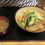 みかど - カツ丼(700円)