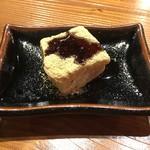 らぁ麺 くろき - わらび餅