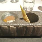 リストランテ カノフィーロ - 笹竹のバーニャカウダ