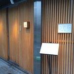 87408522 - 赤坂小学校の近くです。