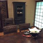 へき亭 - 個室 アンティーク家具