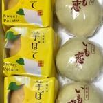 菓匠右門 - 芋ぽてと芋恋…6ケ¥1070