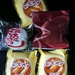 よしだや - 料理写真:田舎パイ、塩豆大福、チョコまんじゅう