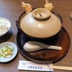 山本屋総本家 - 金シャチ煮込みうどん(ご飯、お漬物付き) 2,106円